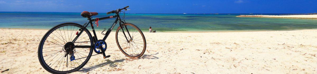 自転車大好き!バイクバイクファン